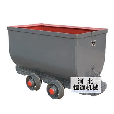 固定车箱式矿车